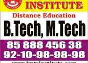 IMTS INSTITUTE ONLINE STUDY / ONLINE EXAM