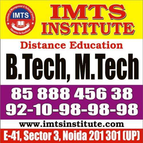 Getting a distance education degree from india's top 10