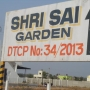 An easy & efficient plot for sale @ thiruvallur