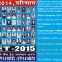 Looking for CTET Coaching classes in Delhi, Mukherjee Nagar, Kingsway Camp, GTB Nagar, Dwa