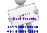 Mysore City Travel Guide 9480642564 / 9980909990 Taxi Mysore