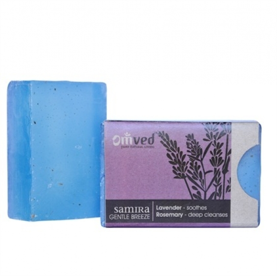 Samira rosemary lavender bathbar