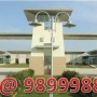 PALM HILLS 3 BHK+S 1450 Sq.Ft Resale Sector 77 Gurgaon Call @ 9899988016