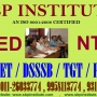 Best Coaching Classes For Ctet, Dsssb, Tgt, Pgt, Ntt Institute in South Delhi Near Kalkaji