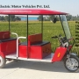 gem e rickshaw in fiberglass body