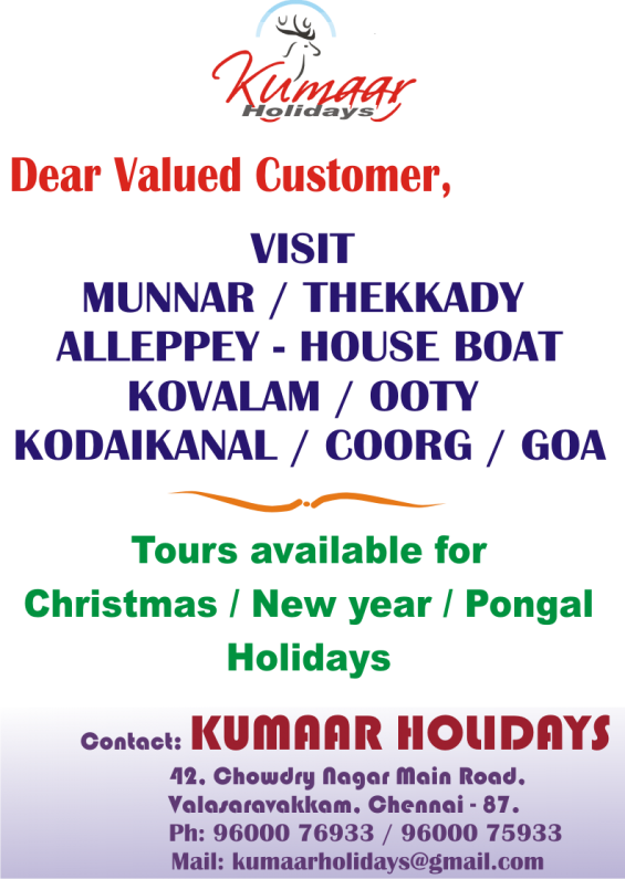 Kerala tour packages, holidays