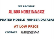 Bangalore mobile  leads for sale  new