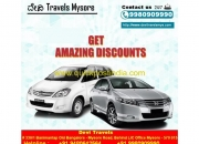 Devi tours and travels in mysore 9980909990 / 9480642564