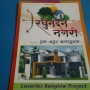 N.A Bunglow Plots at only 400rs per Sqft in KARJAT ( Bank Approval Project ).