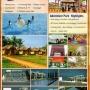 Residential plots for sale at bhogapuram near to kancheru beach road.