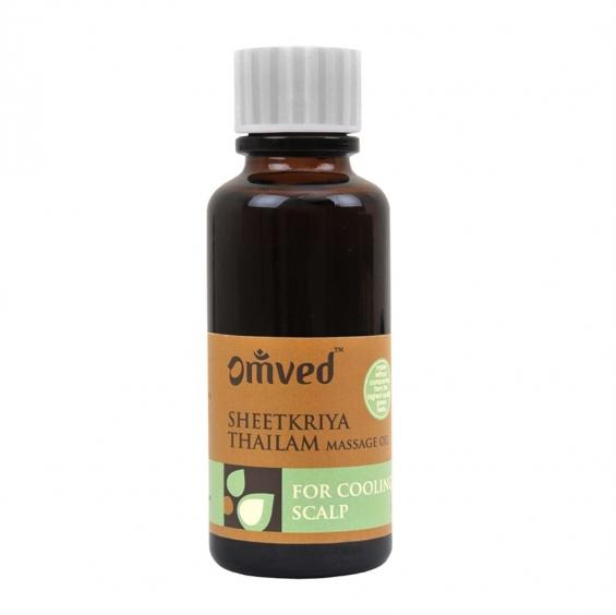 Sheetkriya hair oil