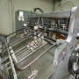 used printing machines ni delhi