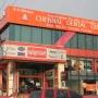 Chennai Dental Centre