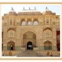 Jaipur Pink City Tour daily bus Service | online book your bus ticket