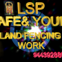 LPS FENCING WORK|PVC CHAIN LINK|BARBED WIRE FENCING IN TRICHY|MADURAI|KUMBAKONAM|CHENNAI