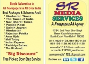 Advertising company for newspapers newdelhi
