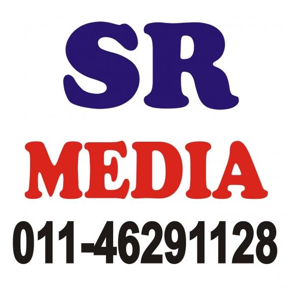 Newspapers advertising company sr media new delhi