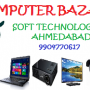 Computer on hire in ahmedabad