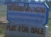 DTCP Approved Land with Patta from Leo Housing at Singaperumal Koil