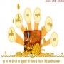 Shubh Dhan Versha suppliers delhi