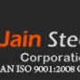 Stainless steel sheets suppliers in Delhi