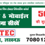 Mobile,Laptop & Tablet Repairing Course at M-TEC Institute Lucknow