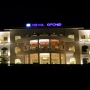 Best Hotels in Mysore | Hotels in Mysore India | Good Hotels in Mysore