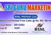 BSNL offer by Sri Guru Marketing