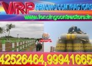 Encing services in kumbakonam |contact fencing contractors in kumbakonam|vrp