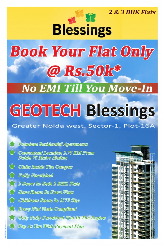 Geotech blessings 2bhk @ 30 lakhs book in just 50000 rest on possession