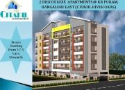 2 Bhk Apartment in KR Puram