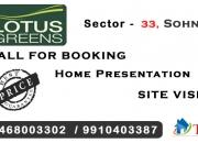 Lotus New launch Sohna @ 9555077777