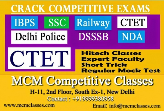 Learn english by best faculty of delhi | spoken english,bank,ssc,railway classes in delh