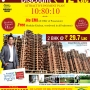 ATN Infratech Offers bookings in Amrapali Terrace Homes in Noida Extension @ Rs 3950 sq.ft