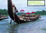 Affordable price Kerala Tour Packages | Shineindiatrip