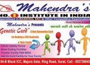 Mahendra banking institute ibps sbi rbi ssc railway lic exam prepration