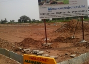 manani enclave projects pvt ltd