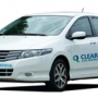 Nagpur Car Rental Services,Online Cab Booking,Hire Car,Taxi Nagpur