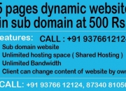 PHP based website development services in chennai, india started at 2500 Rs. only - Christ