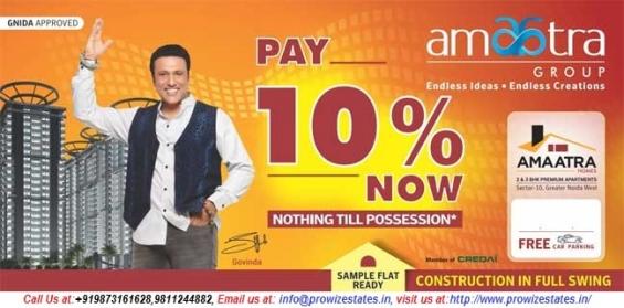 Affordable property amaatra homes, noida extension flat