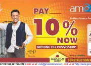 Affordable Property Amaatra Homes, Noida Extension Flat