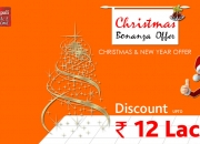 ATN Infratech Offers Discounts on Bookings Upto 12 Lacs in Amrapali Terrace Homes in Noida