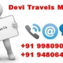 Cab Booking in Mysore 9980909990 / 9480642564 Taxi Mysore
