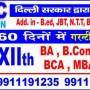 You can do 10th & 12th from nios with in 60 days then 1 year graduation 100% granteed pass