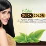Henna Manufacturer – Prem Henna Pvt Ltd