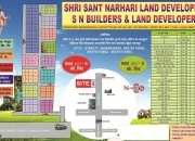 Plots for sale in Nagpur