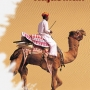 Rajasthan Tour - Rajasthan Tour Packages, Rajasthan Holiday Packages