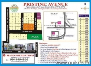 Dtcp approved plots for sale in athur near chengalpattu with bank loan