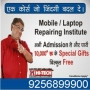 mobile repairing courses in delhi