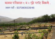 The Best banglow plots in pune